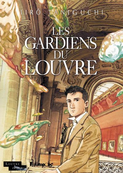 Taniguchi_les_gardiens_du_Louvre_vignette