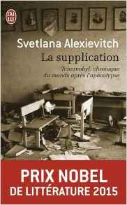 Alexievitch_Supplication