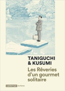 Taniguchi-gourmet
